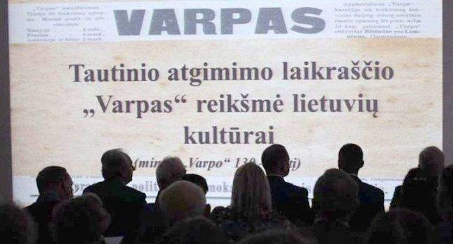 """Konferencija ,,Kultūra amžių kaitoje. Prezidentai ir jų prioritetai"""""""